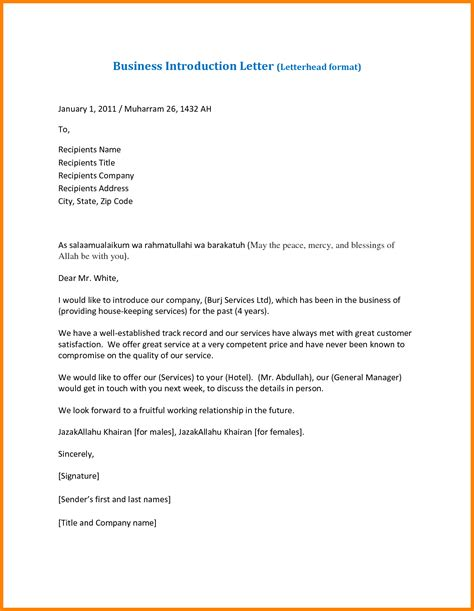 company introductions examples introduction letter