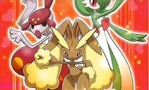 team charm screencap