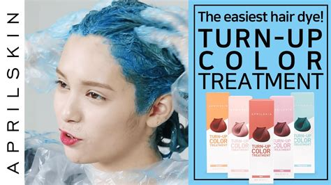 The Easiest Hair Dye With Turn-up Color Treatment