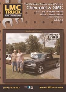 LMC GMC Truck Parts Catalog