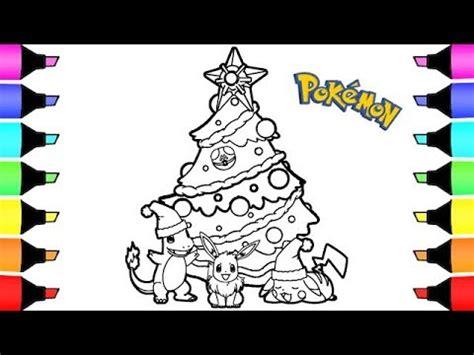 Jingle Bells Coloring Pages - Castrophotos