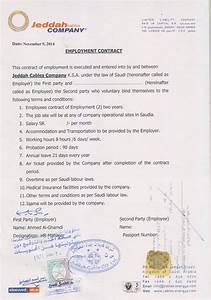 Introduction Letter For Job Sample Sample Demand Letter Manpower Recruitment Agency In
