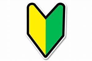 4quot JDM Soshinoya Badge Wakaba Leaf Young Driver Sticker