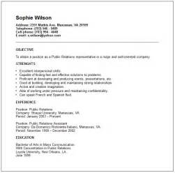resume for relations objective relations and human resources resume exles