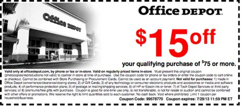 Office Depot Coupons For Ink by Performance Codes In Store Coupon Office Depot