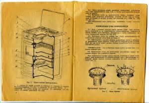 инструкция к газовой плите мора