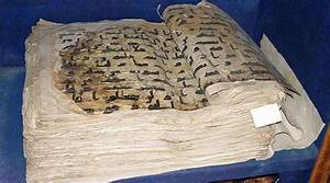 The oldest Quran in the world | IslamiCity