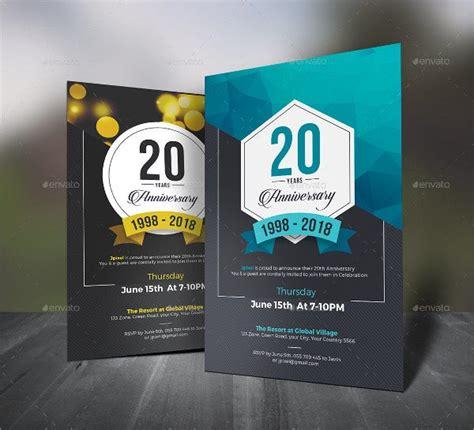 39+ Invitation Designs PSD Vector AI EPS Free