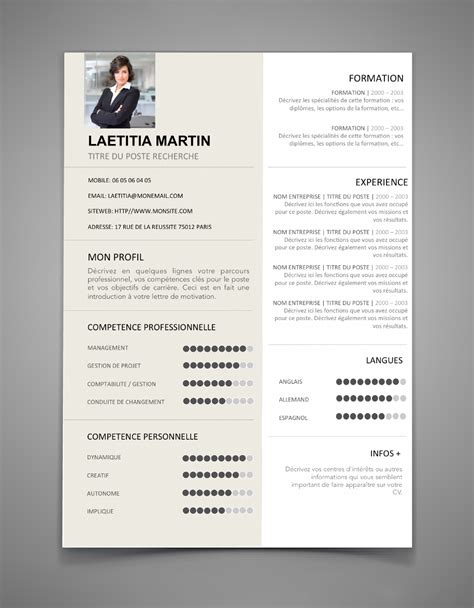 resume template docs free objective