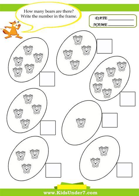 Freeprintablemathworksheetspracticekidsunder7worksheet5 Free Math Practice Worksheets