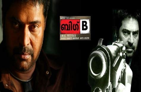 Complete Entertainment With A Blast (english, Tamil, Hindi
