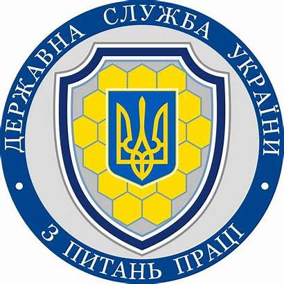 Ukraine Labor State Official Exhibition Letter