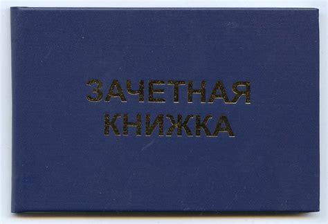 замена паспорта личности если он старый