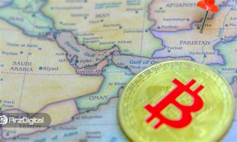 Buy bitcoin instantly in pakistan. The Pakistani government has officially announced that it is mining bitcoin - Best CryptoCurrency