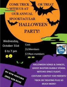 Halloween Office Potluck Invitation Wording