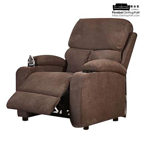 Single cushion seat milton 76'' square arm sofa. Fabric Sofa Single Arm Recliner Chair with cup Holder - Kedai Perabot Sin Hup Fatt Ipoh