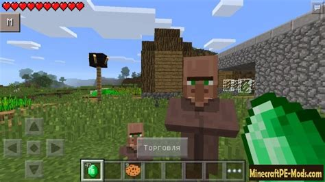 Villager Trading Mod For Minecraft Pe Android 0111 Download