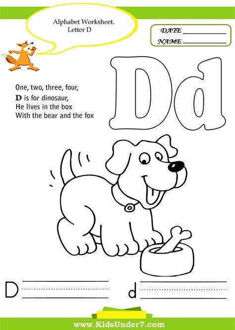 Worksheetsforukgkidsspellingwordsbasicword6kindergartenspellinglistkindergarten