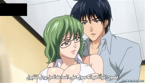مترجم للعربية أنمي هنتاي محارم من زوجتي الى أمــي tsuma to mama to boin حلقتان محارم عربي