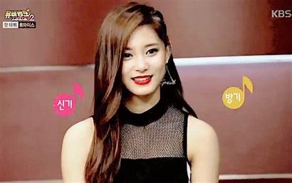 Thread Tzuyu Favorite Appreciation Idol Twice Emanresu