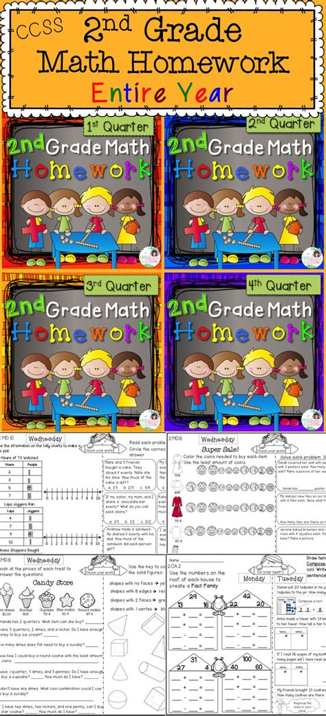 1000+ Images About 2nd Grade Common Core On Pinterest  Second Grade, 2nd Grades And Common Cores