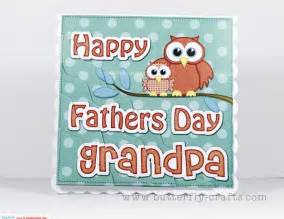 Free Printable Fathers Day Cards Make
