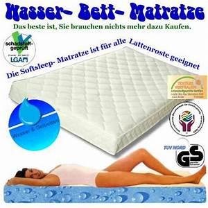 Bett Gegen Rückenschmerzen : g nstige weiche wasserbett matratze wassermatratze mit ~ Michelbontemps.com Haus und Dekorationen