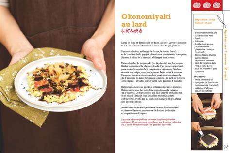 livre de cuisine suisse livre de cuisine plancha hoze home