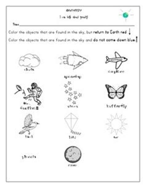 gravity unit and worksheets kindergarten worksheets