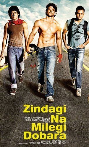 Zindagi Na Milegi Dobara (2011) (hindi Movie Bollywood