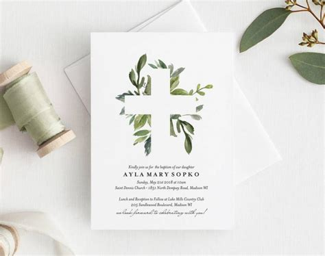 Baptism Invitation Girl Baptism Invitation Boy Baptism