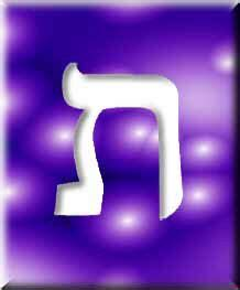 last hebrew letter tav is the last letter in the hebrew alphabet the ת tav 2541