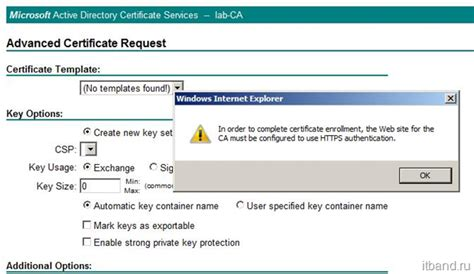 Active Directory Certificate Templates by Margop