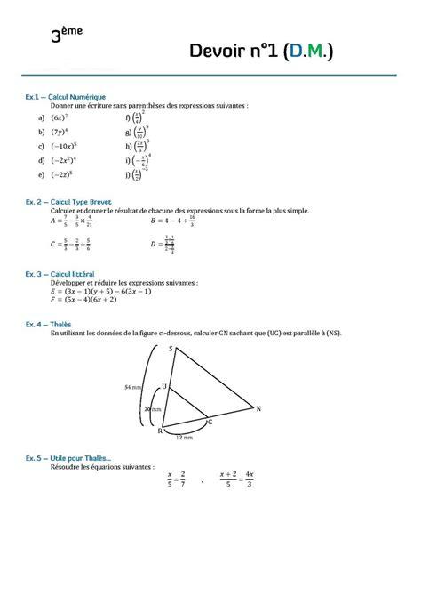 devoir maison maths 3eme devoirs 3eme ω mathsacts