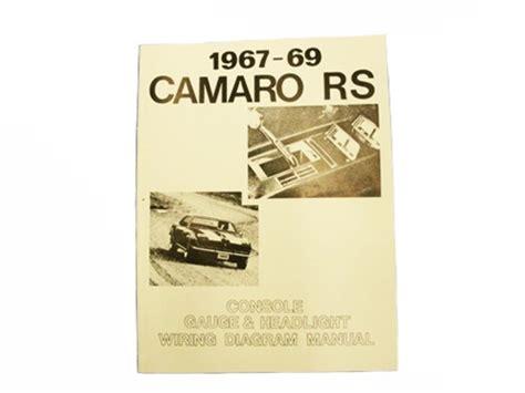 Camaro Wiring Diagram Manual Rally Sport