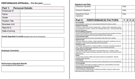 Peformance Appraisal Form. Resume Cover Letter Format Template. Word Brochure Template Mac Template. Event Sponsorship Proposal Template Free. Microsoft Word Report Templates Free Template. Microsoft Access Erp Template. Assignment Paper. Nail Art Design Ideas Template. One Page Professional Resumes Template