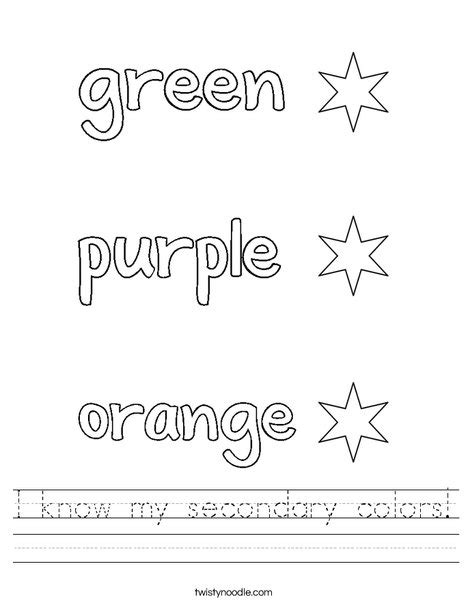 i my secondary colors worksheet twisty noodle