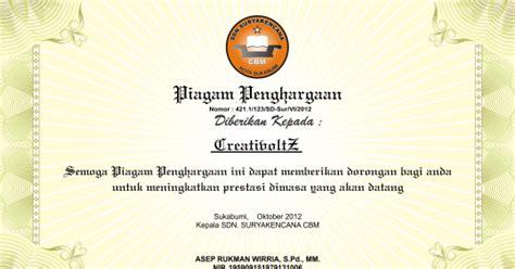 asep rizal mh contoh design piagam sertifikat