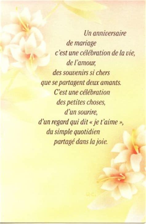 1er anniversaire de mariage citation anniversaire de mariage 1 an poeme gosupsneek