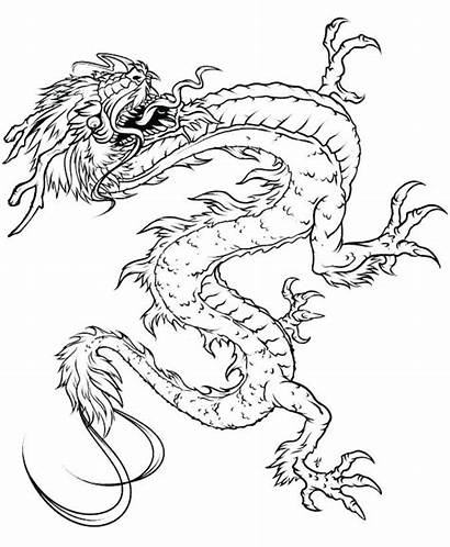 Dragon Chinese Coloring Pages Printable Categories A4
