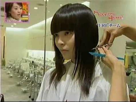 japanese haircut bob youtube