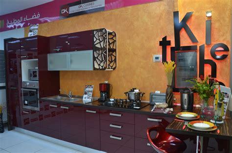 ustensiles de cuisine tunisie tunisie ok cuisines désormais distribuée dans les espaces