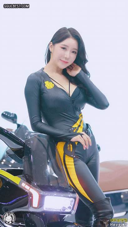 Ggulbest Yoon Racing Chae Min Leather Factory