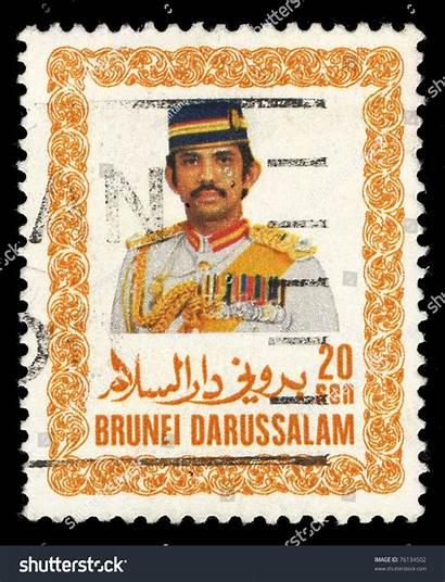 Brunei Darussalam Bolkiah Hassanal Sultan Circa Stamp