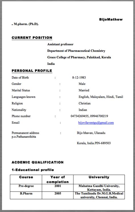 Make Free Resume Now by Assistant Professor Resume Exle Bijomathew M Pharm