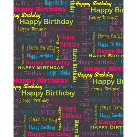 Happy Birthday Collage Printed Backdrop