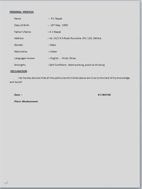 Software Engineer Resume Format by Simple Software Engineer Resume Format