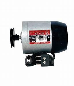 Keyur Sewing Machine Motor Price In India