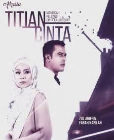 Image result for farah nabila titian cinta