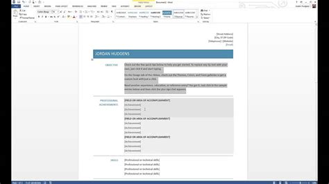 how to create a resume on ms word 2007